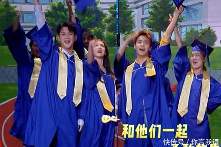 《快乐大本营》最新一期预告,《七月与安生》演员报道,沈月话题最高