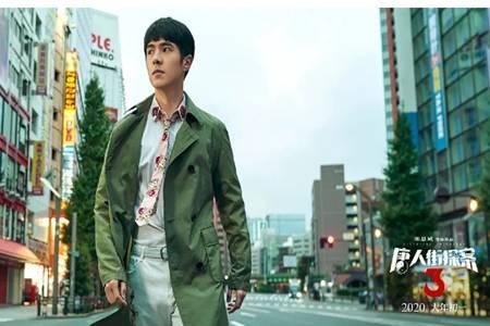 《唐人街探案3》东京大幕即将拉开,刘昊然会揭开Q的身份吗?