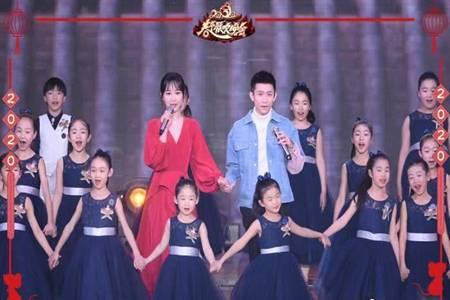 春晚节目单2020,杨紫张一山同台上演一波回忆杀