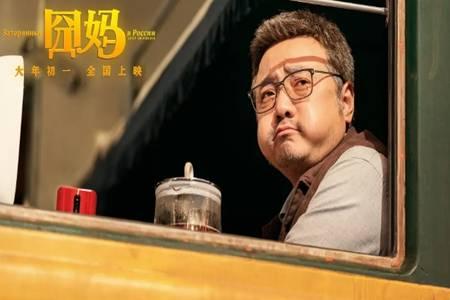 《囧妈》初一免费播出,为什么电影行业还有人抵制徐峥?