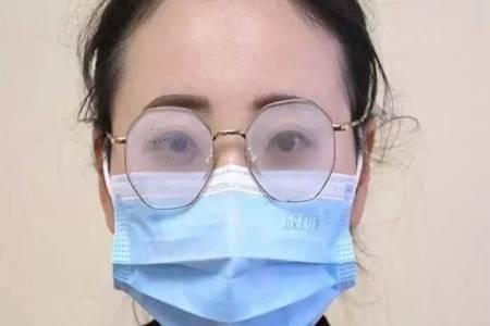 口罩还要带多久?长时间佩戴口罩眼镜起雾以及长痘如何解决?