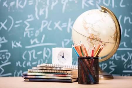 2020年春节后什么时候开学?三月开学推迟到几月份?