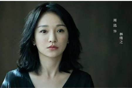 电视剧《不完美的她》什么时候播出,周迅惠英红女性剧飙戏
