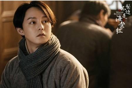 《鬓边不是海棠红》结局剧情介绍,程凤台和商细蕊凄美分离