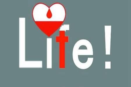 无偿献血的好处是什么 献血多少可以终身免费用血