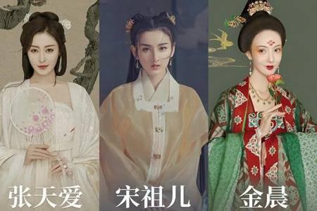 汉服女装款式大全 中国风淡雅仙气飘逸超美