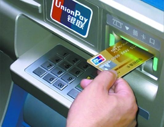 还没插卡从ATM拿了近万元 贪念之下变盗窃