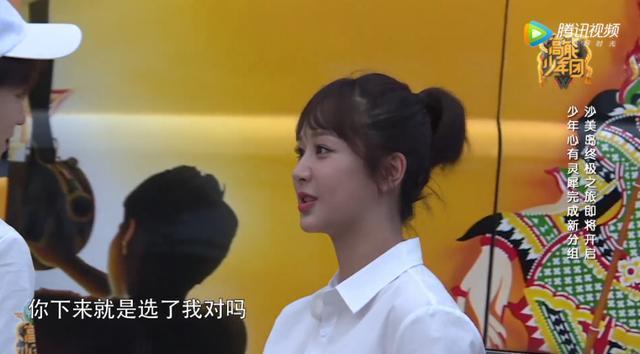 王俊凯对待杨紫的态度,证明了以后会不会怕老婆?