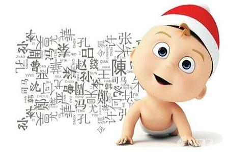 最有内涵的猴年女婴儿取名用字