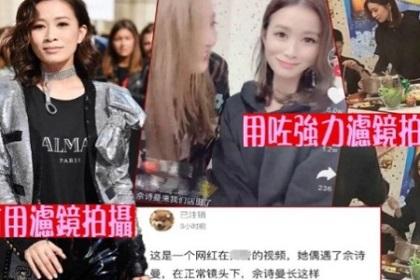 佘诗曼回应蛇精脸,王源表示一点都不可爱