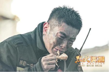 杜江哭戏:《烈火英雄》杜江三哭震撼人心直击心灵最深处