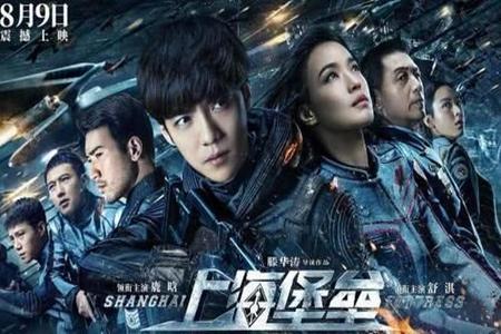 《上海堡垒》导演在线道歉,是鹿晗不敬业,整夜打游戏惹的祸?