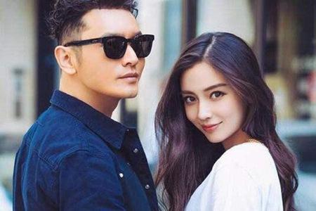黄晓明杨颖疑似离婚,晚会节目单改掉夫妇称呼