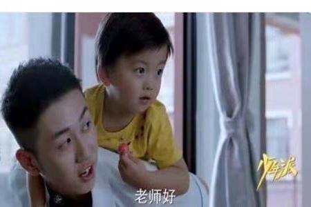 少年派:为什么江天昊说这是我舅舅,老师吓得心脏病都快出来了?