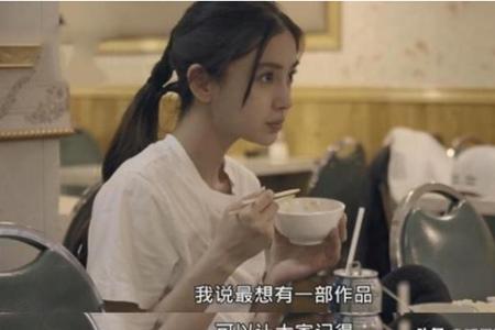 杨颖被问与黄晓明离婚绯闻,回应希望有好作品让大家记住