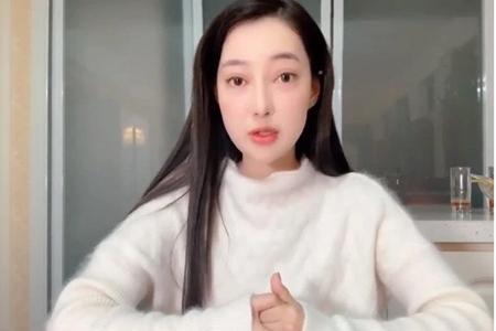 郭美美红会炫富事件始末 郭美美出狱含泪到录道歉视频