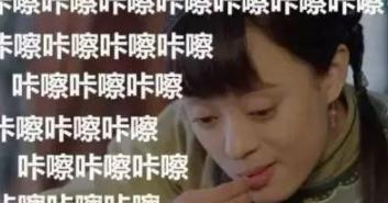 拍吃戏:杨蓉吃20只烤鸭不算啥,邓超孙俪夫妇这吃法才叫绝!