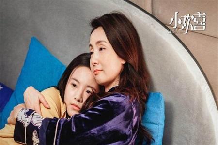 中国式的母女