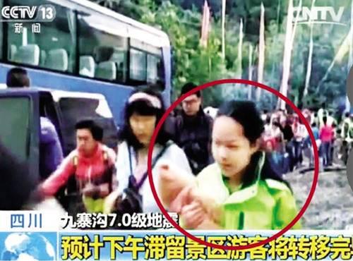 女儿在九寨沟游玩遇地震失联 母亲在央视新闻看到她失控大哭
