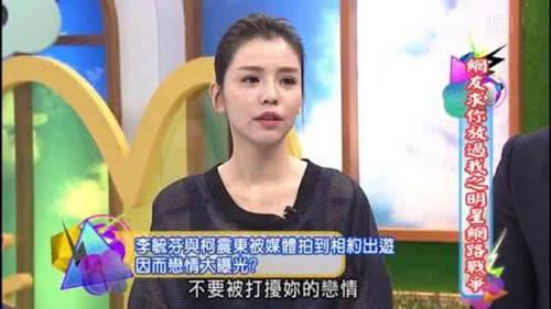 柯震东李毓芬公开秀恩爱合照全家福 网友:两人好事将近了