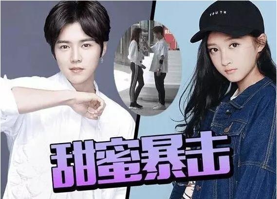 鹿晗公开热恋关晓彤 粉丝脱粉是在维护消费者权益