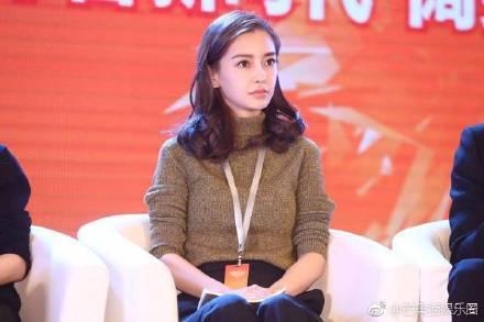 "Angelababy中国电影新力量论坛发言,表示""也曾做过浮躁的事情"""