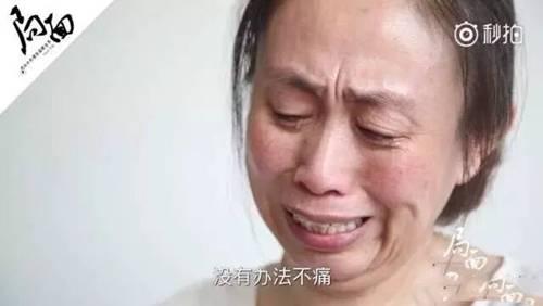 江歌案开庭 然而我只担心江妈妈