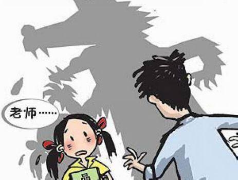 南昌大学一副院长被指长期性侵女生,现已被免职