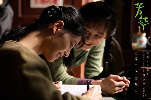 冯小刚电影《芳华》 再次暗示高颜值的新定义