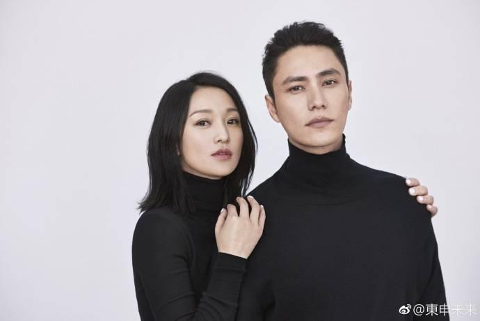 """陈坤周迅宣布同组经纪公司""""东申未来"""",由好友转为事业伙伴"""