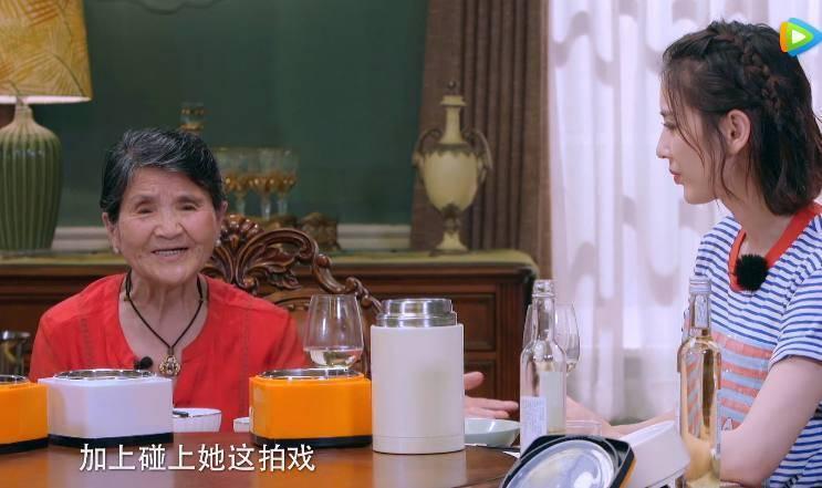 黄圣依邀请婆婆去北京,婆婆的这几个字很识趣