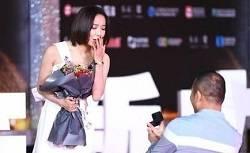 惊不惊喜?王珞丹走红毯被求婚,网友:只有惊吓
