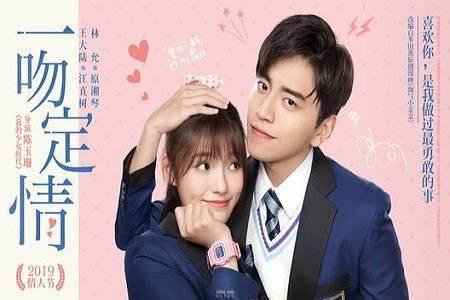 《一吻定情》情人节上映,林允演的湘琴能让你怦然心动吗