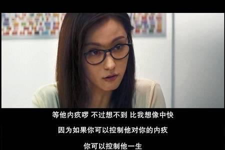 【雜】婚姻中過度自我的女人,很難獲得幸福