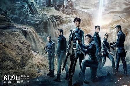 《上海堡垒》导演原著作者接连道歉,这部影片真的如此尴尬吗