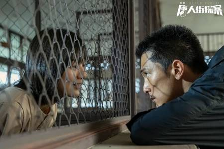 《唐人街探案》网剧大结局,主角换新人豆瓣评分直接崩了