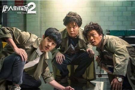 唐人街探案3上映时间 预售破记录只因演员太讨喜