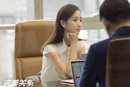 佟丽娅黄轩新剧《完美关系》开播,剧情和人物槽点不断