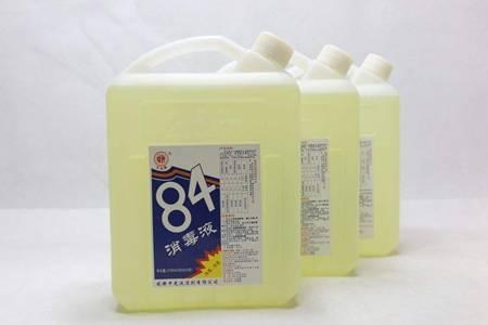 84消毒液怎么用才好?84消毒液如何稀释浓度最安全