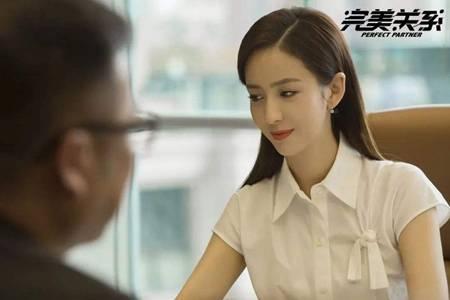 《完美关系》剧情介绍卫哲江达琳停电吻,斯黛拉叶东烈接连发糖