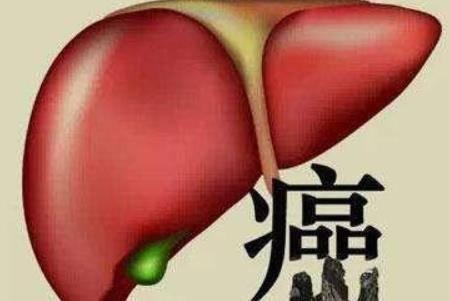 肝癌最多能活多久