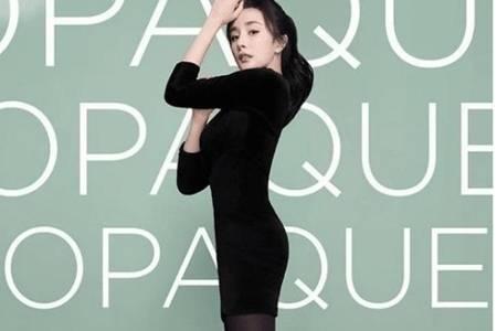 杨幂写真性感复古双重时尚,黑色紧身衣展现好身材