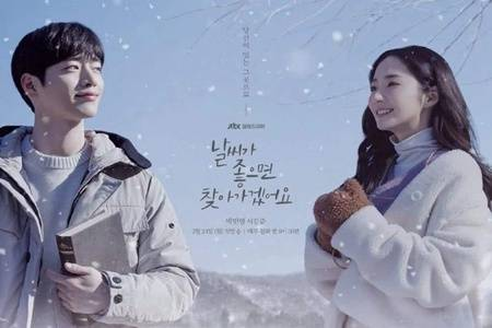 《天气好的话我会去找你》韩剧剧情,朴敏英徐康俊治愈爱情