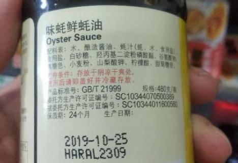 蚝油的作用 4种正确使用耗油的用法