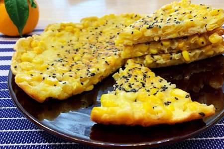 玉米烙的简单做法步骤,香脆黄金玉米烙酥脆可口