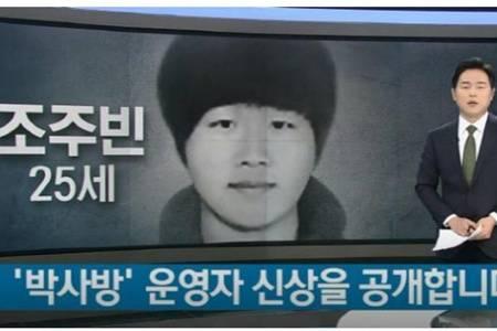 韩国N号房事件究竟是什么,赵博士身份公开惊人