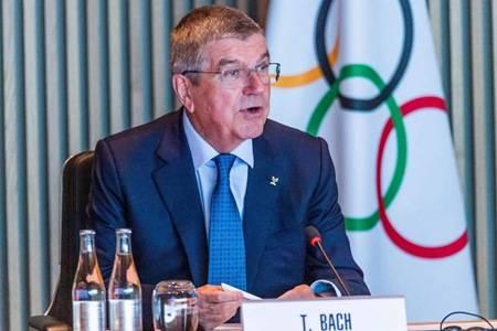 2020奥运会