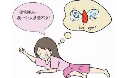 什么是闭经 闭经后女性还有机会怀孕吗