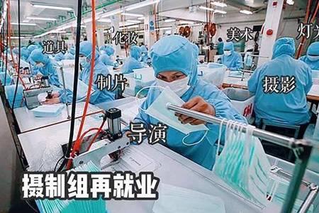 高鑫当义工做口罩传递正能量,网友:恭喜尓豪转业成功