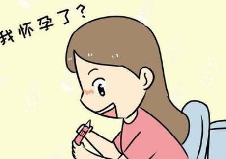 唐氏筛查都查些什么 双胎不建议做唐氏筛查和四维彩超原因
